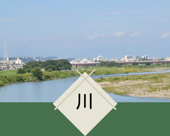 川崎宿プロジェクト「川」のページです。詳細は後日掲載いたします。